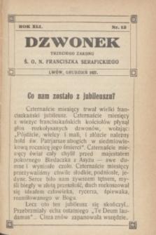 Dzwonek Trzeciego Zakonu Ś. O. N. Franciszka Serafickiego. R.41, nr 12 (grudzień 1927)