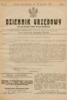 Dziennik Urzędowy Województwa Poleskiego. 1921, nr10