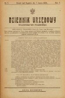 Dziennik Urzędowy Województwa Poleskiego. 1926, nr3