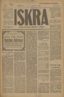 Iskra : dziennik polityczny, społeczny i literacki. R.8, № 59 (14 marca 1917)
