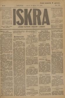 Iskra : dziennik polityczny, społeczny i literacki. R.8, № 64 (20 marca 1917)