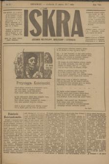 Iskra : dziennik polityczny, społeczny i literacki. R.8, № 69 (25 marca 1917)