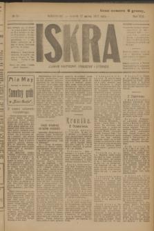 Iskra : dziennik polityczny, społeczny i literacki. R.8, № 70 (27 marca 1917)