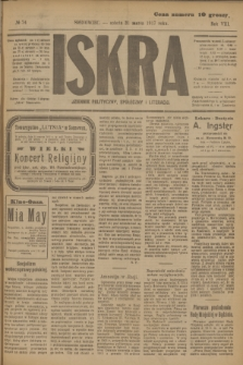 Iskra : dziennik polityczny, społeczny i literacki. R.8, № 74 (31 marca 1917)