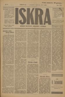 Iskra : dziennik polityczny, społeczny i literacki. R.8, № 78 (5 kwietnia 1917)