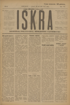 Iskra : dziennik polityczny, społeczny i literacki. R.8, № 84 (13 kwietnia 1917)