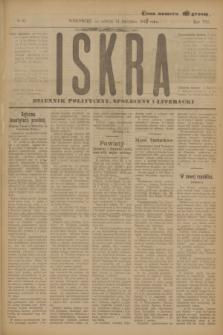 Iskra : dziennik polityczny, społeczny i literacki. R.8, № 85 (14 kwietnia 1917)