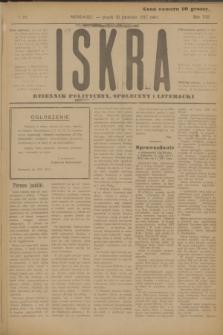 Iskra : dziennik polityczny, społeczny i literacki. R.8, № 90 (20 kwietnia 1917)