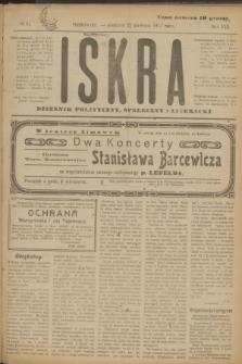 Iskra : dziennik polityczny, społeczny i literacki. R.8, № 92 (22 kwietnia 1917)