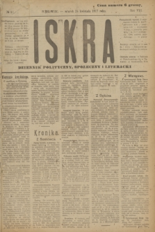 Iskra : dziennik polityczny, społeczny i literacki. R.8, № 93 (24 kwietnia 1917)