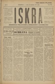 Iskra : dziennik polityczny, społeczny i literacki. R.8, № 94 (25 kwietnia 1917)