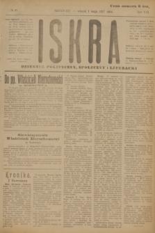 Iskra : dziennik polityczny, społeczny i literacki. R.8, № 99 (1 maja 1917)
