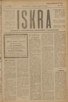 Iskra : dziennik polityczny, społeczny i literacki. R.8, № 110 (15 maja 1917)
