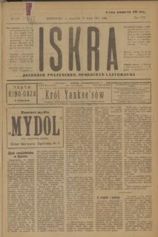 Iskra : dziennik polityczny, społeczny i literacki. R.8, № 112 (17 maja 1917)