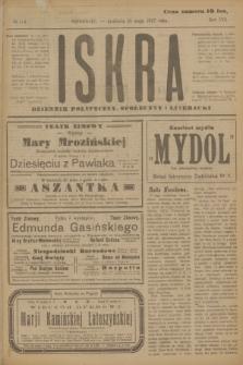 Iskra : dziennik polityczny, społeczny i literacki. R.8, № 114 (20 maja 1917)