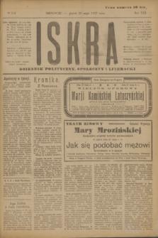 Iskra : dziennik polityczny, społeczny i literacki. R.8, № 118 (25 maja 1917) + wkładka