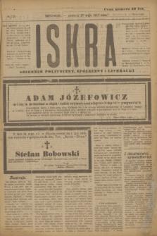 Iskra : dziennik polityczny, społeczny i literacki. R.8, № 120 (27 maja 1917) + wkładka