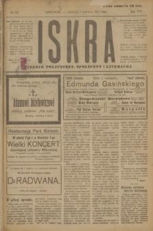 Iskra : dziennik polityczny, społeczny i literacki. R.8, № 125 (3 czerwca 1917)