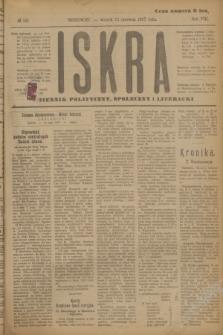 Iskra : dziennik polityczny, społeczny i literacki. R.8, № 131 (12 czerwca 1917)