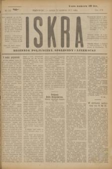Iskra : dziennik polityczny, społeczny i literacki. R.8, № 141 (23 czerwca 1917)