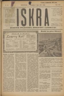 Iskra : dziennik polityczny, społeczny i literacki. R.8, № 150 (5 lipca 1917)