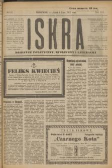 Iskra : dziennik polityczny, społeczny i literacki. R.8, № 151 (6 lipca 1917)