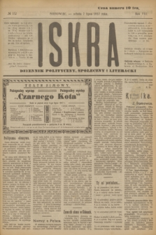 Iskra : dziennik polityczny, społeczny i literacki. R.8, № 152 (7 lipca 1917)