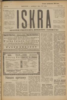 Iskra : dziennik polityczny, społeczny i literacki. R.8, № 153 (8 lipca 1917)