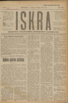 Iskra : dziennik polityczny, społeczny i literacki. R.8, № 154 (10 lipca 1917)