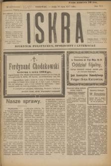 Iskra : dziennik polityczny, społeczny i literacki. R.8, № 161 (18 lipca 1917)