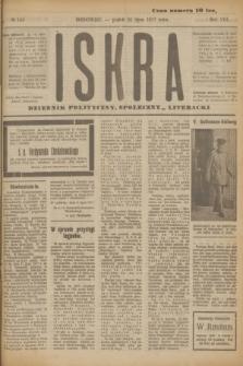 Iskra : dziennik polityczny, społeczny i literacki. R.8, № 163 (20 lipca 1917)