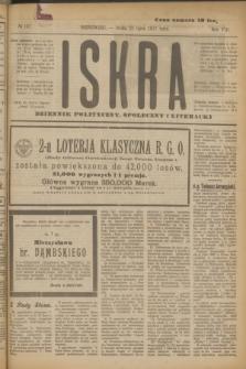 Iskra : dziennik polityczny, społeczny i literacki. R.8, № 167 (25 lipca 1917)