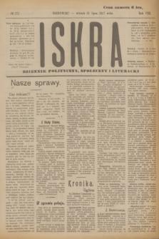 Iskra : dziennik polityczny, społeczny i literacki. R.8, № 172 (31 lipca 1917)