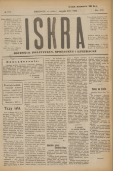 Iskra : dziennik polityczny, społeczny i literacki. R.8, № 173 (1 sierpnia 1917)