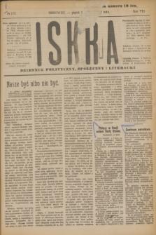Iskra : dziennik polityczny, społeczny i literacki. R.8, № 175 (3 sierpnia 1917)