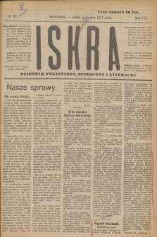 Iskra : dziennik polityczny, społeczny i literacki. R.8, № 176 (4 sierpnia 1917)