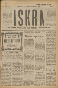 Iskra : dziennik polityczny, społeczny i literacki. R.8, № 181 (10 sierpnia 1917)