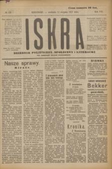 Iskra : dziennik polityczny, społeczny i literacki. R.8, № 183 (12 sierpnia 1917)