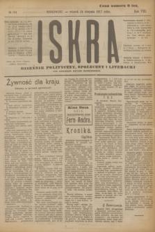 Iskra : dziennik polityczny, społeczny i literacki. R.8, № 184 (14 sierpnia 1917)