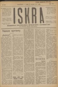 Iskra : dziennik polityczny, społeczny i literacki. R.8, № 185 (15 sierpnia 1917)