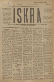 Iskra : dziennik polityczny, społeczny i literacki. R.8, № 186 (17 sierpnia 1917)
