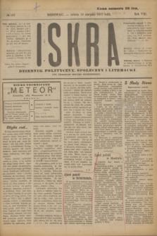 Iskra : dziennik polityczny, społeczny i literacki. R.8, № 187 (18 sierpnia 1917)
