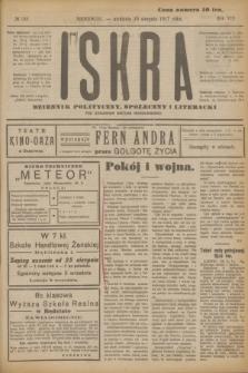 Iskra : dziennik polityczny, społeczny i literacki. R.8, № 188 (19 sierpnia 1917)
