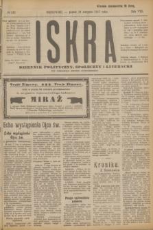 Iskra : dziennik polityczny, społeczny i literacki. R.8, № 192 (24 sierpnia 1917)