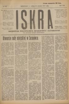 Iskra : dziennik polityczny, społeczny i literacki. R.8, № 193 (25 sierpnia 1917)