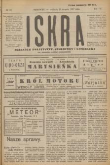 Iskra : dziennik polityczny, społeczny i literacki. R.8, № 194 (26 sierpnia 1917)