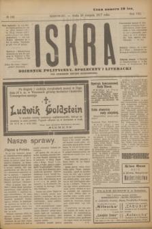 Iskra : dziennik polityczny, społeczny i literacki. R.8, № 196 (29 sierpnia 1917)