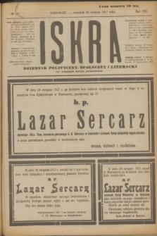Iskra : dziennik polityczny, społeczny i literacki. R.8, № 197 (30 sierpnia 1917)