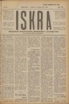 Iskra : dziennik polityczny, społeczny i literacki. R.8, № 198 (31 sierpnia 1917)