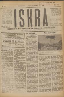 Iskra : dziennik polityczny, społeczny i literacki. R.8, № 201 (4 września 1917)